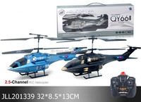 High quality newest good sell wholesale 2ch rc helicopter rc airplane rc toy