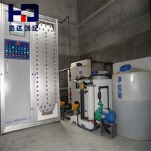 HD5K15 water purification plant cost of water factory