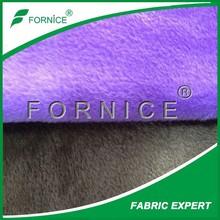 China factory 100% Polyester short pile fleece fabric yard