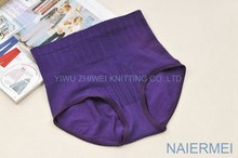 brand name bulk sexy seamless underwear for women