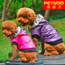 2015 PETSOO Classic Pet Clothes for Dog Diamond Stitch Winter Dog Clothing Puppy Coat [PTS-037]
