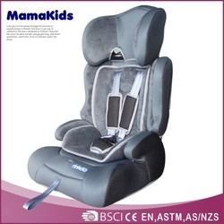 (9-36kgs)booster seat children's car seats