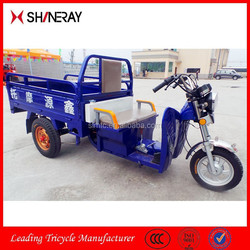 China Shineray OEM Hot Sale New Product 150cc Gasoline Moped Cargo Tricycle