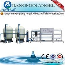 China water softener/ozone sterilization water/reverse osmosis ro water