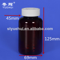 Pill bottle with child safety cap / empty pharmaceutical bottle / 300cc bottle