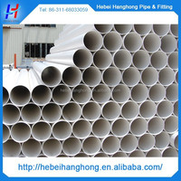 Sample free of shipping large quantity in Stock White color 200mm PVC drainage tube