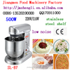 7 liter planetary food mixer