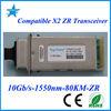 H3C Compatible x2 Transceivers X2-10GB-LR
