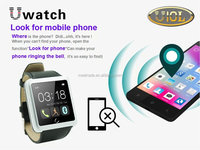 Factory direct sale Bluetooth fashion smart wearable watch U10L UWatch upgraded version compatible IOS system for smart phone