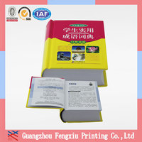 Educational Dictionary Print Service English Chinese Dictionary