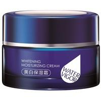 Herbal Caro Light Beauty Face Skin Care Lightening Cream