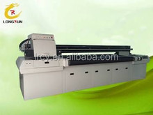 2015 High Quality Large format multifunction UV Digital Inkjet Printer in China South