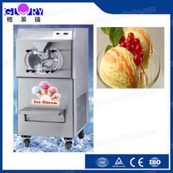 2015 talian gelato machine / hard ice cream machine /batch freezer