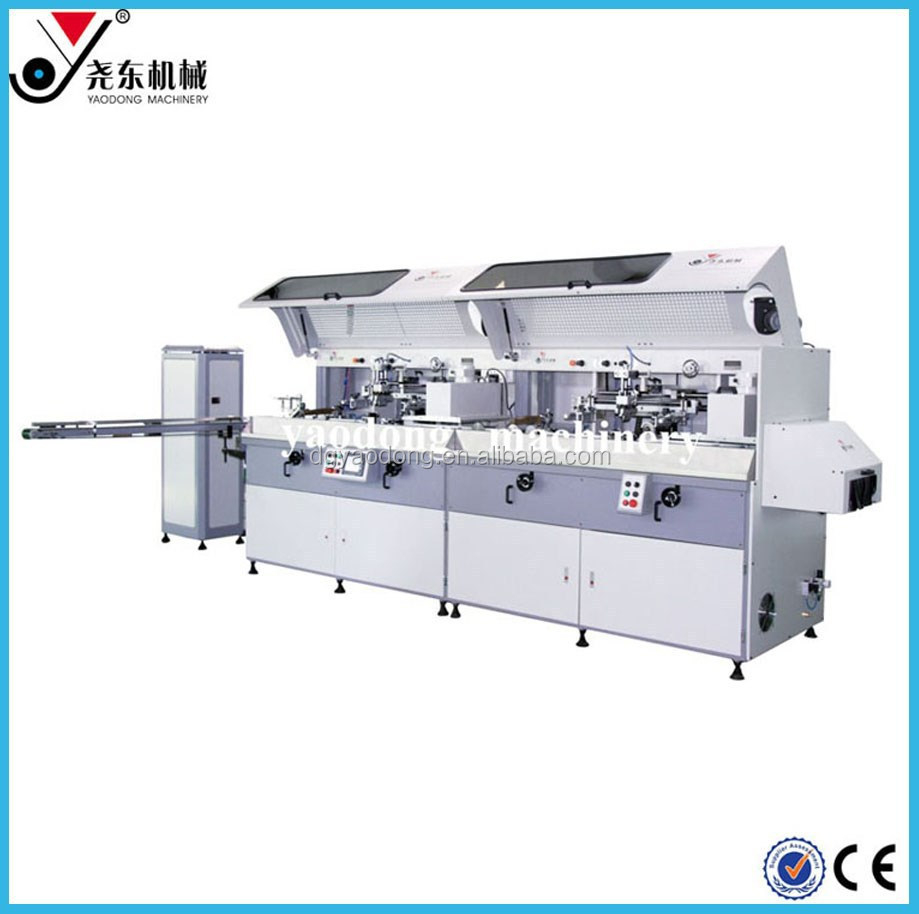 used silk screen machine