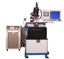 400WMetal automatic laser welding machine