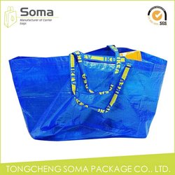 Excellent quality new products pp woven bags raw material