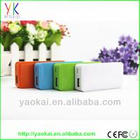 Cheap Hot Sale 5200mah Power Bank Keychain Perfume X2 new design