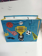 Brazilian football pattern gift bag