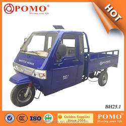 Hot Sale Chinese Heavy Load Cheap Tricycle 3 Wheel Motorcycle (BH25.1 )