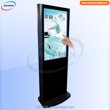 "Hot sale 55"" Indoor LCD Floor Standing Advertising Player"
