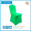 Homeuse cheap spandex wedding chair cover wholesale