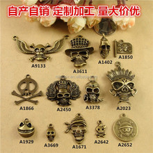 party favor jewelry charms pendants festival celebration occasion pendants charms angel wing mask skull charms