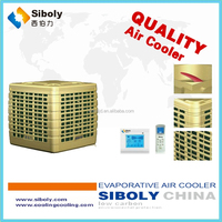 2015 New Water Honey-comb Ducted Evaporative Desert Cooler/Desert Air Conditioner