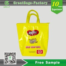 OEM promotional new product insulated thermal bags for pizza, thermal pizza delivery bag
