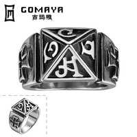 china supplier Fashion bulk sale stainless steel rings wholesale jewelry
