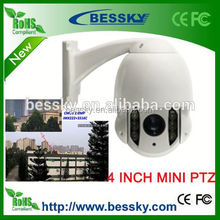 SONY CCD EFFIO 700TVL IR PTZ cameras 30X optical Zoom Pan/Tilt 4 INCH MINI High speed dome PTZ plate recognition system