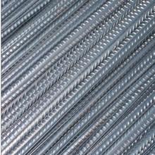 Prime BS4449 jis standard steel rebar reinforced steel iron