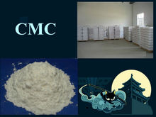 Hot sale Good quality sodium carboxy methyl cellulose (cmc)