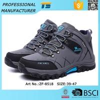 Wholesale Cheap Sport Shoe 2015 Best Hiking Shoes For Men