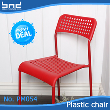 Hot sale cheap restaurant metal frame plastic chair PM055
