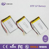/product-gs/3-7v-1200mah-lithium-ion-battery-503759-lithium-polymer-battery-with-high-quality-60228503363.html
