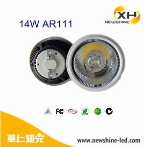 Энергосбережение 230 Philips G53 затемняемый привело AR111 света
