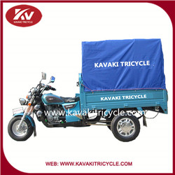 2015 new style hot sale KAVAKI brand 150cc air cooled 3 wheel motorcycle with blue tent in guangzhou factory