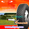 Alibaba China Annaite brand truck tire 295/75R22.5 with DOT certificate
