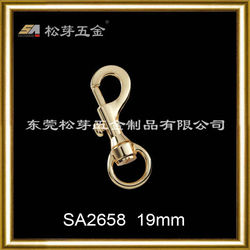 Song A metal hook hanger and clip ,lobster claw snap hook