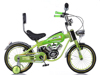 New model childrens bicycles/motor kid bicycle/motorcycle for children