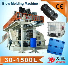 Factory price Blow Molding Machine for making chemical drums, plastic pallets, IBC tanks, fuel tanks, bottles and so on
