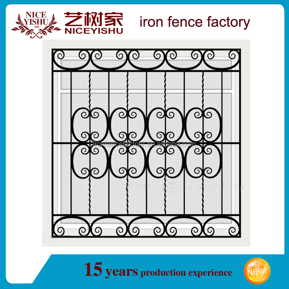 New Design Window Grills/iron window grill design/simple iron window ...