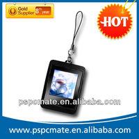 keychain photo viewer