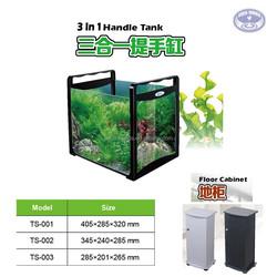 3 in 1 handle tank fish tank
