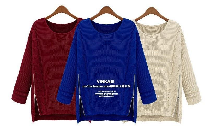 Оригинальный Пуловер Доставка