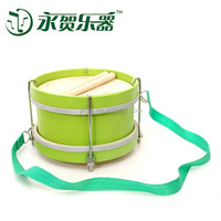 Alibaba China Child Toy Musical Instruments Used Plastic Drums For Sale