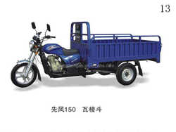 high quality three wheel 150cc engine motor cargo tricycle in china