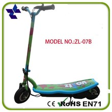 Best China Hot Sale Mini Kids Electric Bike