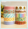 Craft Glitter Washi Tape Decor DIY Scrapbooking Adhesive Paper Sticker Gift Packing