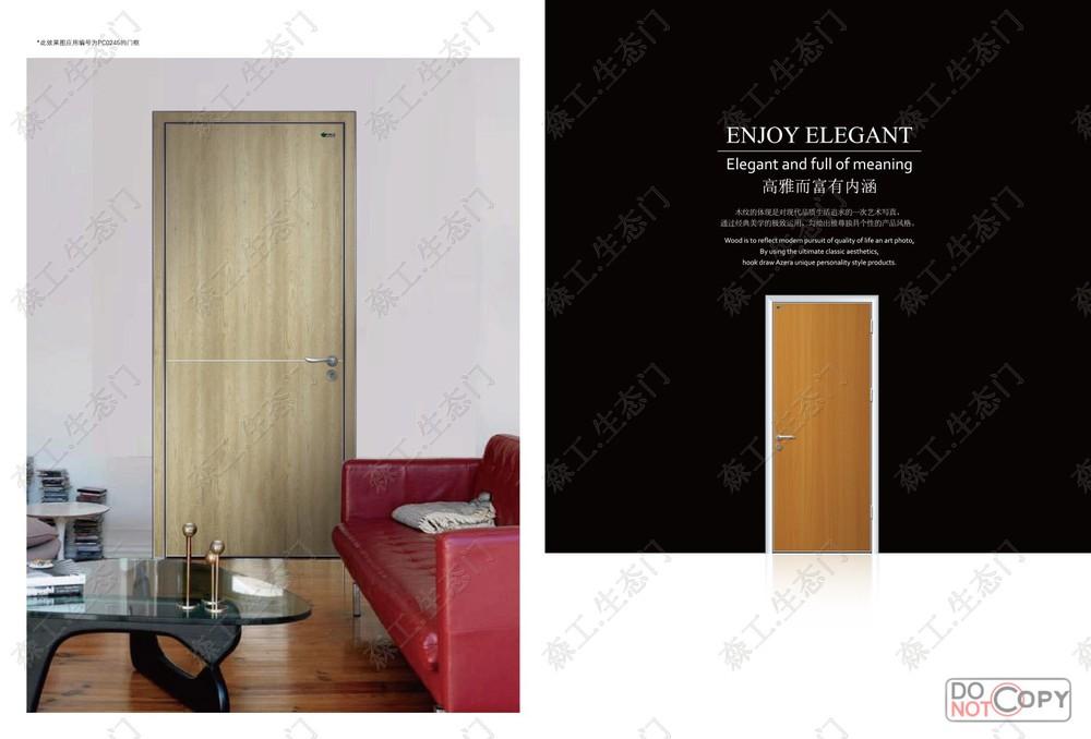 단판 적층 나무 문, 저렴한 간단한 침실 문 디자인, 라미네이트 ...